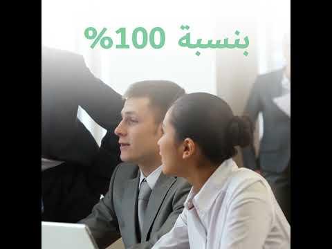 100% Foreign Ownership AR