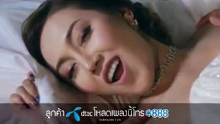 1JAM NONSTOP Wik Wik Ah Ah Ih Ih Lagu Thailand Viral