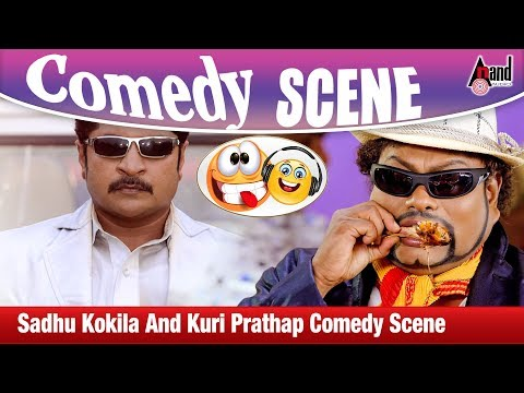 Sadhu Kokila And Kuri Prathap Comedy Scene  from Bhujanga  Movie  | Comedy