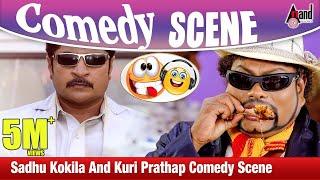 Sadhu Kokila And Kuri Prathap Comedy Scene from Bhujanga Movie Comedy
