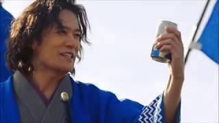 """「香取信吾」が維新を!!「サントリー」のCM """"Shingo Katori"""" but restoration! Commercial of """"Suntory"""""""