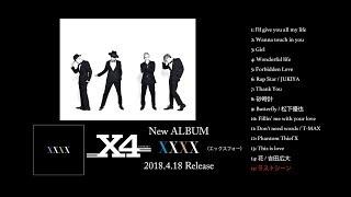 X4 New Album 「XXXX」(エックスフォー) 2018.4.18 Release アルバム...