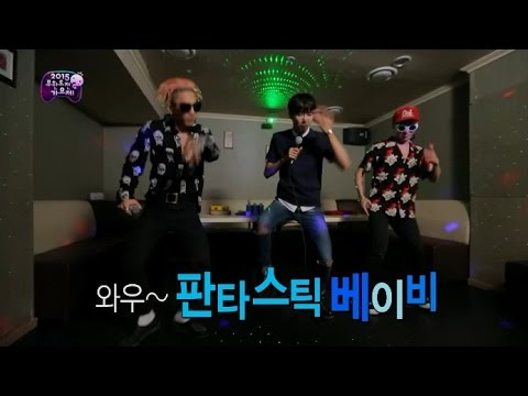 【TVPP】Kwanghee(ZE:A)– Karaoke with  GD&Taeyang , 광희(제국의아이들)-GD&태양과 노래방 @ Infinite Challenge