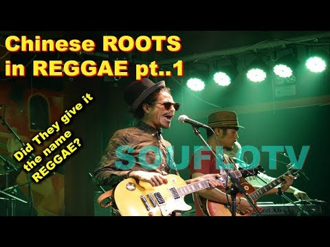 Chinese ROOTS in Reggae, did they name it Reggae?