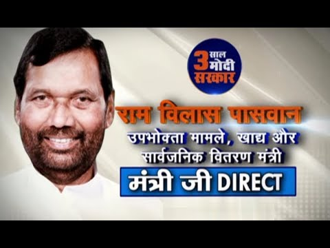 म त र ज Direct Interview With Union Minister Ram Vilas Paswan 04 06 2017 Youtube