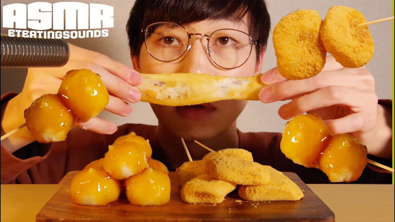 """ASMR 咀嚼音 """"DANGO"""" """"MOCHI"""" 🍡 MUKBANG 먹방 (No Talking) EATING SOUNDS"""