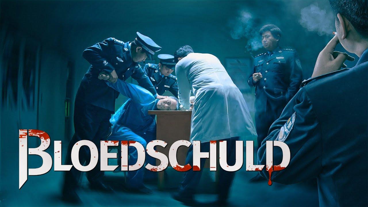 Documentaire: Kronieken van geloofsvervolging in China 'Bloedschuld' | Dutch movie