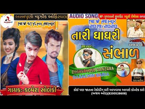 kalpesh-sholanki-new-timali-2019,20//annpurna-music-officell-de-baria