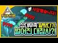 새로운 액션영화 2017 - 최고의 한국무료영화 #1110 - YouTube