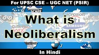 Neoliberalism (in Hindi)