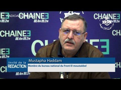 Haddam Mustapha Membre du bureau national du Front El moustakbel
