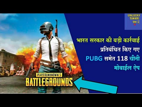 NO PUBG ONLY FAU-G from YouTube · Duration:  1 minutes 57 seconds