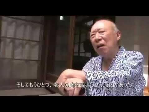 Catatan harian si Kakek Sugiono (Kakek Legend) dan Menantunya.. Eps. 02 thumbnail