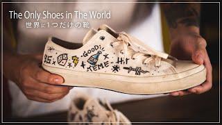 カスタムして世界に一つだけの靴に!