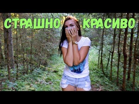 Неизведанный Калининград. Природный парк Виштынецкий. Калининградская область