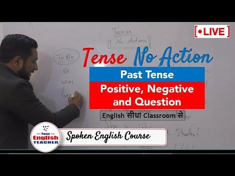 non-action-sentences-in-past|-positive-&-question-|-english-grammar
