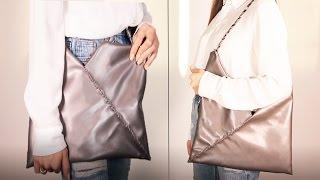 DIY حقيبة يد للنهار والليل