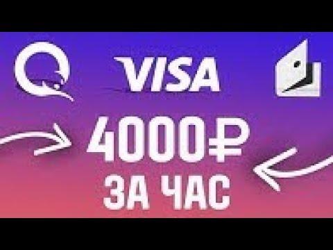 Смартфонатор 2019 Заработок в интернете без вложений от 7000 рублей в день на своем смартфоне