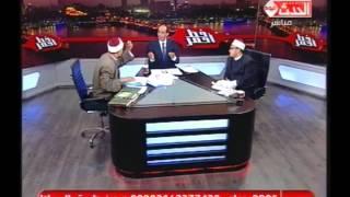 أزهري يرش الشيخ ميزو بالماء ويخلع حذاءه لضربه على الهواء.. (فيديو)