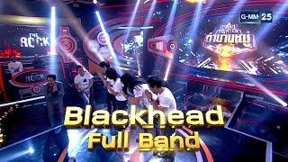 Stage Fighter ตำนานหมู่ สู้ฟัด : ปู Black Head - ฝน [101160]