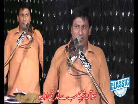 Zakir Ghulam Abbas Ratan  Best Jashan MUST watch Best Qasidey