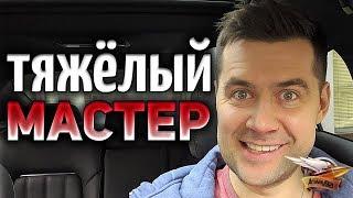 5 МАСТЕРОВ - На танках, которые я ненавижу - БОЛЬ-ШОУ World of Tanks thumbnail