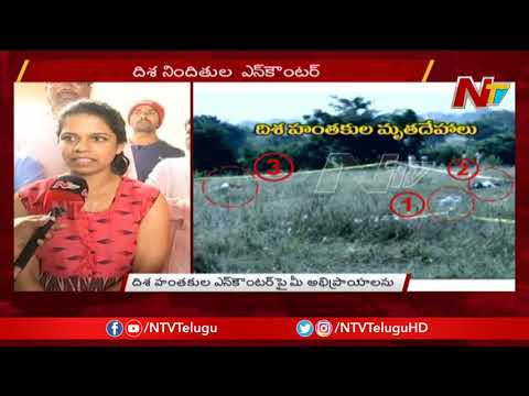 Doctor Jhansi Responds On Encounter Of 4 Accused In Disha incident | NTV