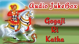 "Gambar cover ""Gogaji Ri Katha"" 