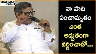 Sirivennela Seetharamasastry Meaning Of Naa Paata Panchamrutham Song | Padmasri Award Press Meet