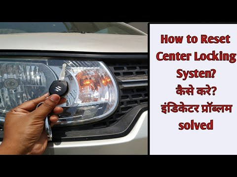 Central locking remote programming,reset and indicator problems solution in हिंदी
