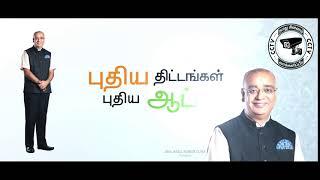 REDUCE MILK PRICES_MY INDIA PARTY