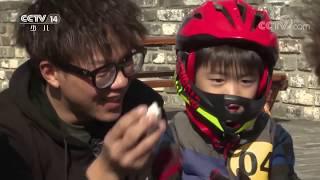 《英雄出少年》 20200112|CCTV少儿