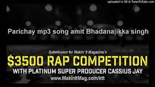 Parichay mp3 song amit Bhadana|ikka singh