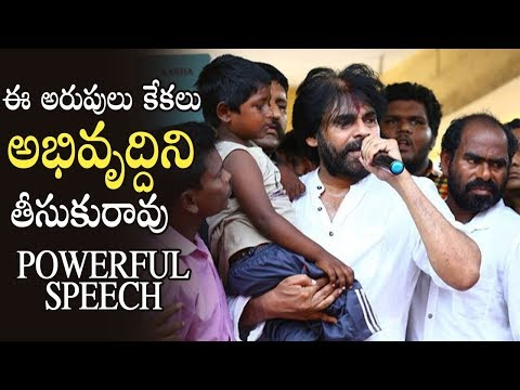 Power Star Pawan Kalyan Powerful Speech @...
