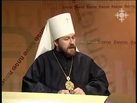 Митрополит Иларион - Армяне НЕ монофизиты