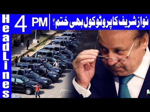Do Nawaz Sharif Deserve Protocol Anymore? - Headlines 4PM - 23 April 2018 | Dunya News