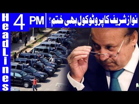 Do Nawaz Sharif Deserve Protocol Anymore? - Headlines 4PM - 23 April 2018 | Dunya News