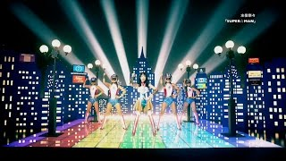 水樹奈々『SUPER☆MAN』MUSIC CLIP(Short Ver.)