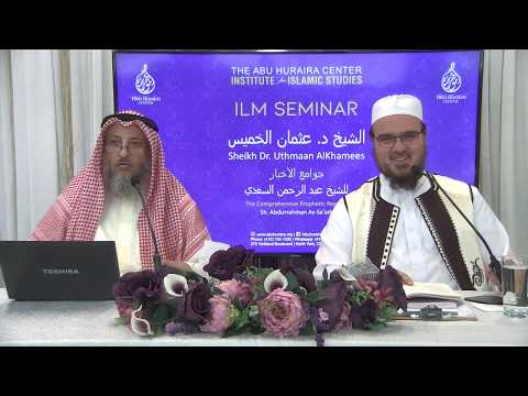 Day 9 P2: The Comprehensive Prophetic Reports   ||  Sheikh Uthman al Khamees