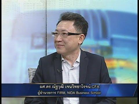 ลงทุนหุ้นไทย หุ้นเล็กหุ้นใหญ่หุ้นไหนดี? - วันที่ 19 Jun 2018