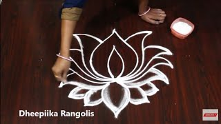simple & easy lotus rangoli for friday * sravana masam lotus muggulu - new rangoli patterns