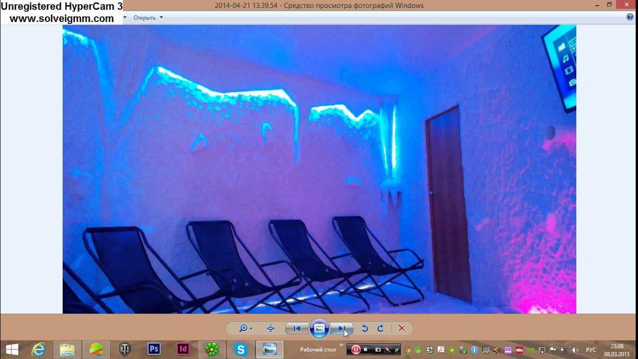Как построить соляную комнату своими руками фото 548