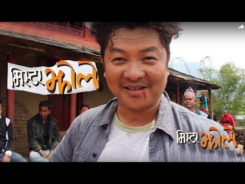 New Nepali Movie Mr.Jhole || Dayahang Rai, Barsha Raut, Bijay Baral || Movie Making || Steel