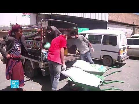 برنامج الغذاء العالمي يوزع مساعدات في صنعاء  - نشر قبل 18 ساعة