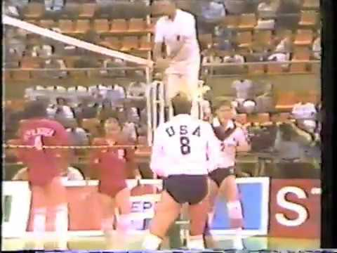 1986 Goodwill Games   Day 7   Daytime   July 11, 1986