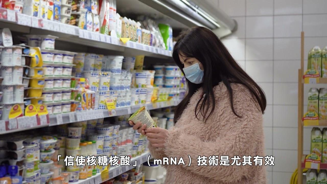 【天下新聞】新冠病毒: 有醫生擔心變流感 需要每年更新疫苗應付