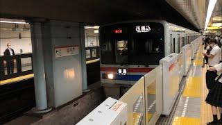 京成3400形3431編成が到着するシーン