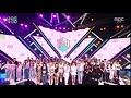 200704 Idols BLACKPINK/Weki Meki react to SEVENTEEN Left & Right win @MusicCore