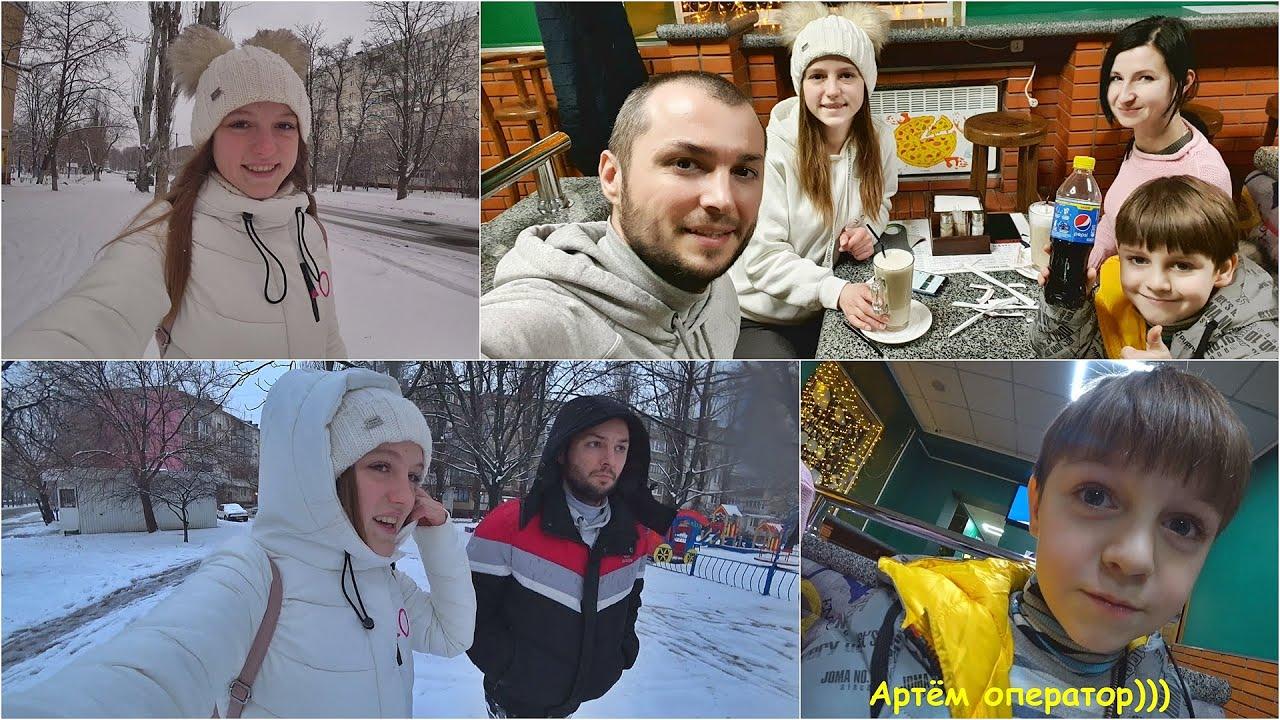 Любители Latte. Артём оператор. Утром снег, вечером дождь HD (720p)