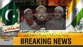 Pakistani People reply to threats of India